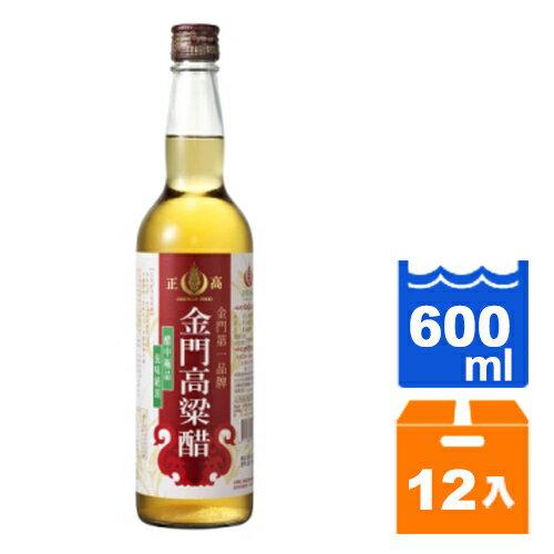 正高 金門高粱醋 600ml (12入)/箱