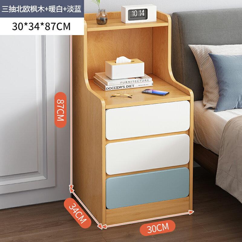 床邊櫃床頭櫃迷你小型超窄款簡易簡約現代臥室儲物收納床邊實木色小櫃子T
