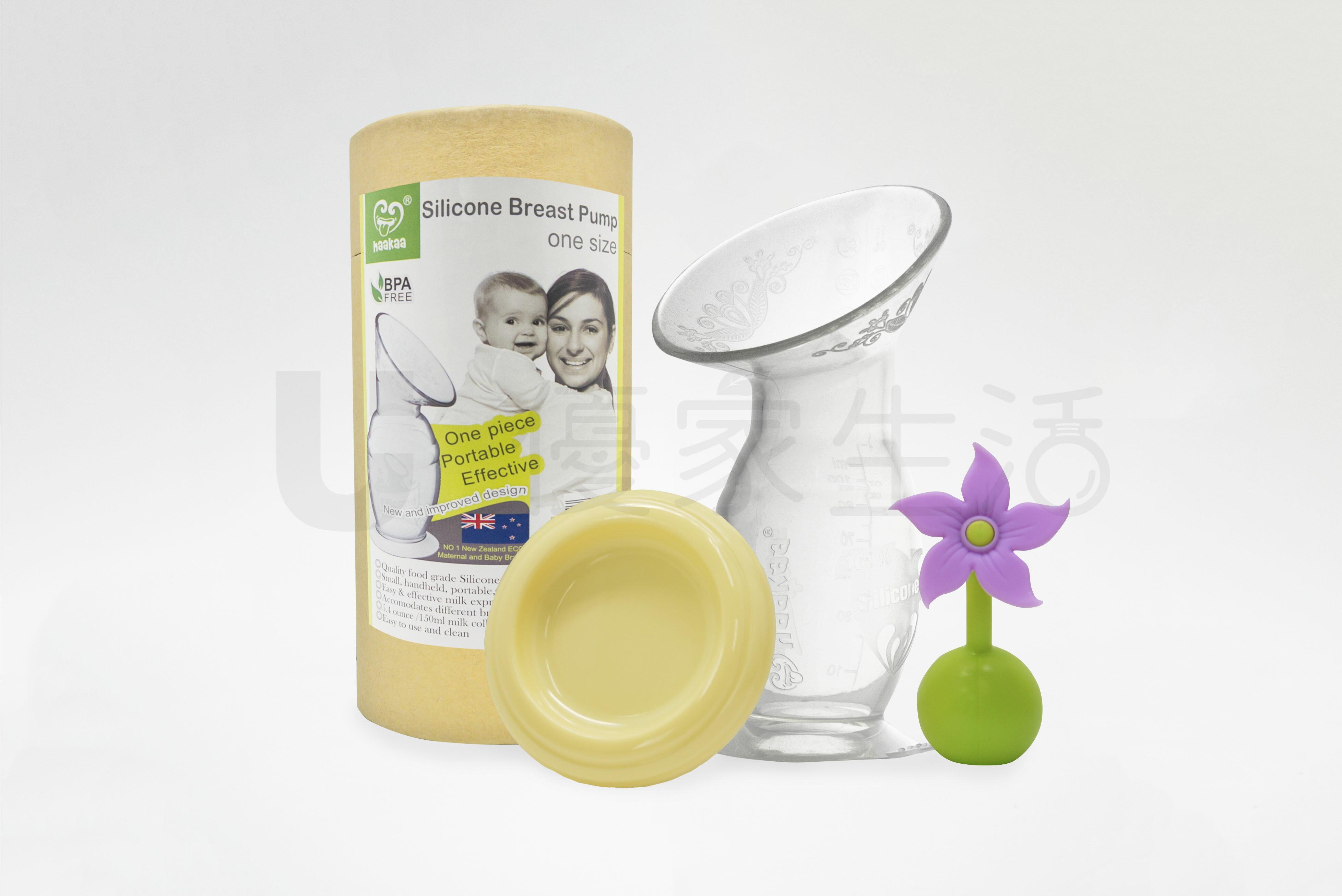 紐西蘭HaaKaa第二代真空吸力集乳器100ml(含小花瓶塞+防塵瓶蓋)新手媽媽實用組 2