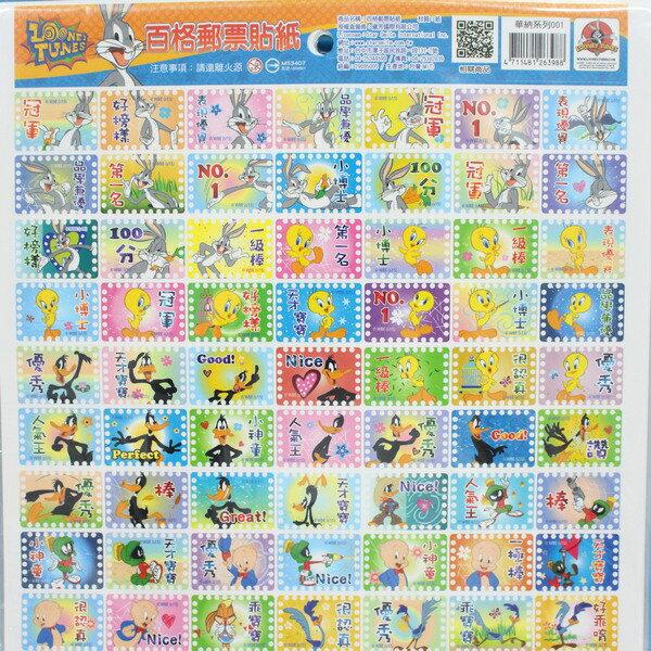 百格獎勵貼紙 華納系列貼紙001 兔寶寶百格貼紙MIT製/一包12大張入{定20}~正版授權