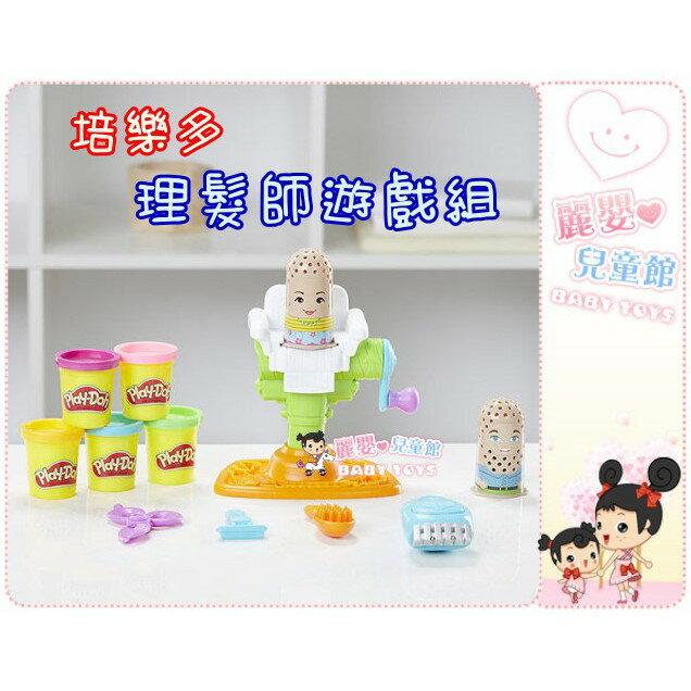 麗嬰兒童玩具館~培樂多Play-Doh創意DIY黏土-理髮師遊戲組.附電動推髮器 2