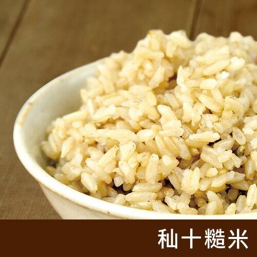 養生 福久秈十號糙米 2公斤/包