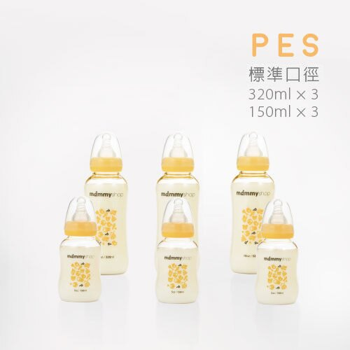 *新春特賣* 媽咪小站 - 母感體驗 PES防脹氣奶瓶 標準口徑 320ml 3入 + 150ml 3入 超值組 - 限時優惠好康折扣