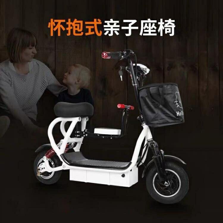 小電動車小型電瓶車折疊升級減震代步車迷你滑板車男女雙人踏板車 MKS麻吉好貨