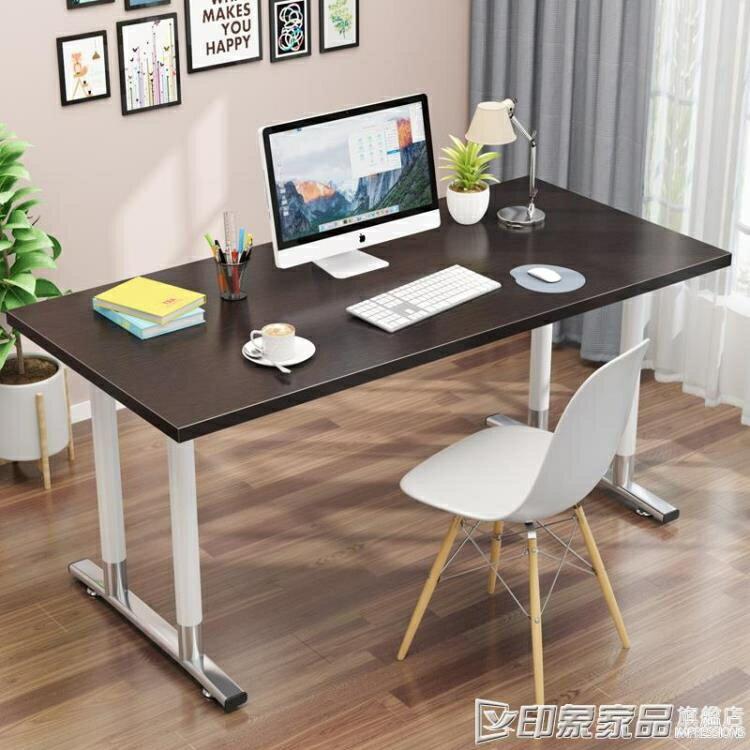 電腦桌台式桌家用簡易寫字台書桌鋼木簡約現代學習桌辦公桌雙人桌