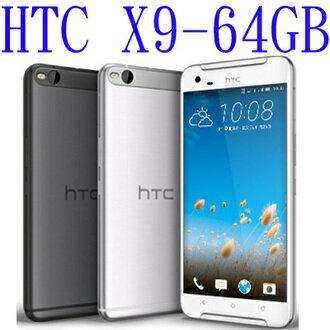 HTC One X9 64GB 攜碼台灣之星4G上網吃到飽月繳$799 手機1元 超優惠