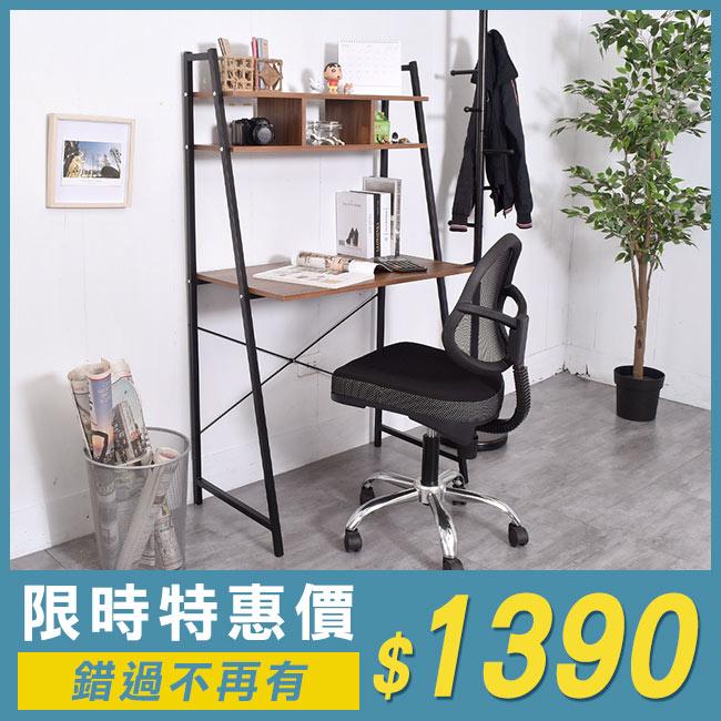 電腦桌 / 書桌 / 工作桌 雙層收納格書桌【B07083】台灣製造 凱堡家居 0