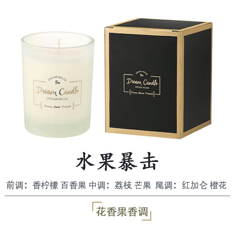香薰蠟燭 買2送1木思香薰蠟燭安神助眠凈化空氣植物精油蠟燭室內香氛禮盒『CM39072』