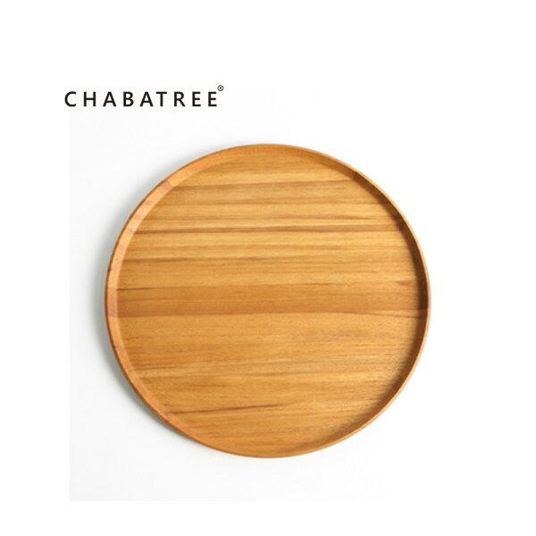 泰國Chabatree柚木33cm圓盤托盤