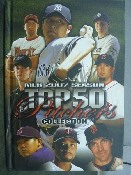 【書寶二手書T5╱體育_IEY】MLB 2007 SEASON TOP 50 PITCHER COLLECTION