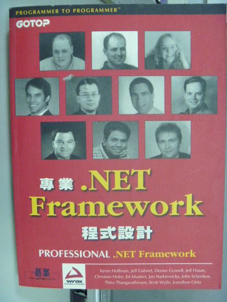 【書寶二手書T5╱電腦_ZFO】專業 .NET Framework 程式設計_原價750_若思_無光碟
