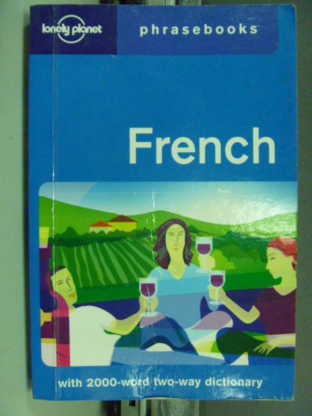 【書寶二手書T4╱語言學習_GEQ】French: Lonely Planet Phrasebook_Michael Janes