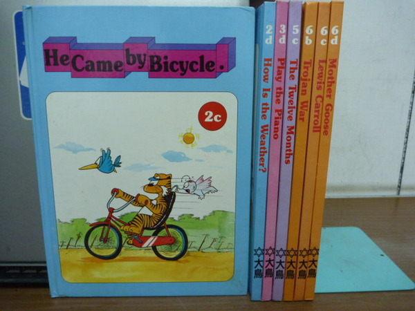 【書寶二手書T5/少年童書_WDR】He Came by Bicycle等_7本合售