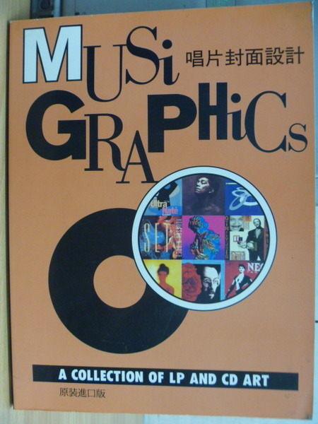 【書寶二手書T6╱設計_ZED】唱片封面設計_Music Graphics_原價600元