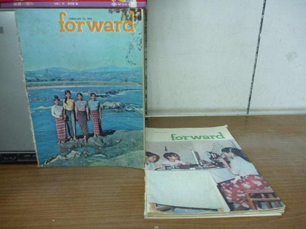 【書寶二手書T5/古書善本_HMZ】forward雜誌_1973年6本合售_Our Northernmost Natio