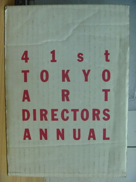 【書寶二手書T3/藝術_ZDB】ADC年鑑_Tokyo Art Directiors Annual 41st_大盒裝_1
