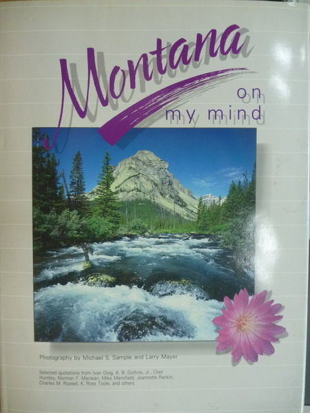 【書寶二手書T6/攝影_YIC】Montana on my mind_Mayer