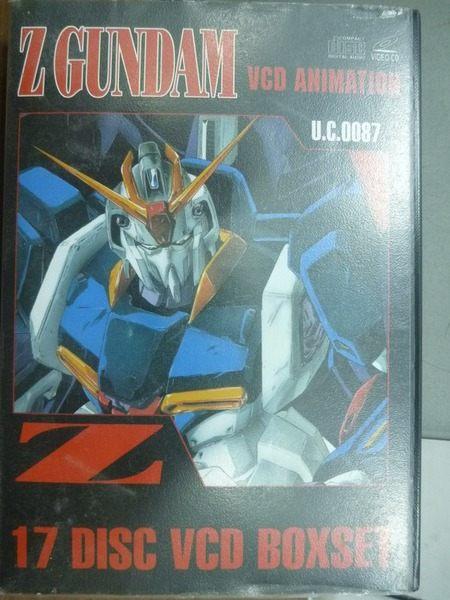 【書寶二手書T4/一般小說_OFA】Z Gundam_VCD Animation_U.C.0087_16片光碟_