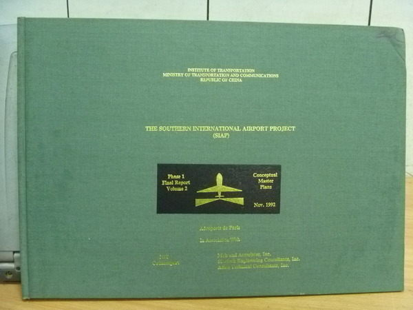 【書寶二手書T7/大學理工醫_ZCN】The Southern International Airport Projec