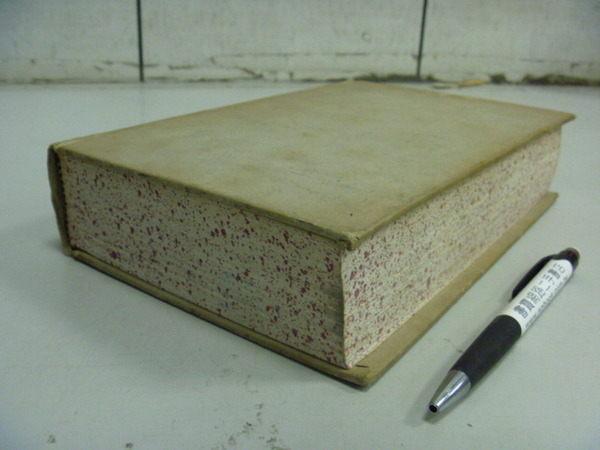 【書寶二手書T3/大學理工醫_YFQ】The Complete Book of Vitamins_1984年