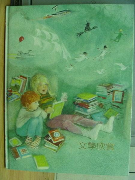 【書寶二手書T9/兒童文學_ZEN】世界親子圖書館_文學欣賞_數字歌等_原價720