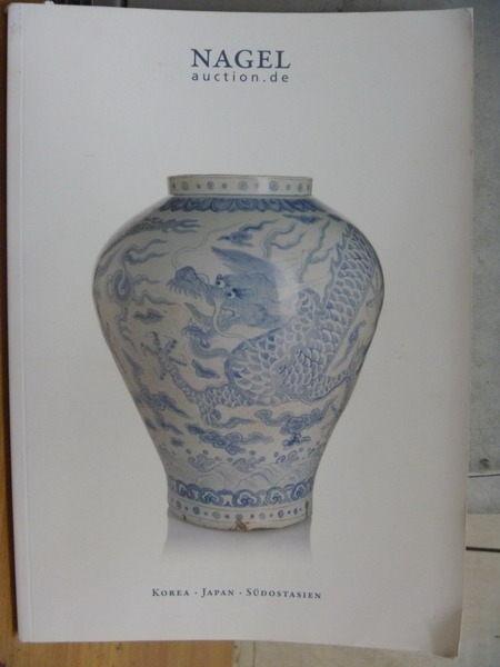【書寶二手書T7/收藏_XGF】Nagel_auction_695期_Korea Japan Sudostasien