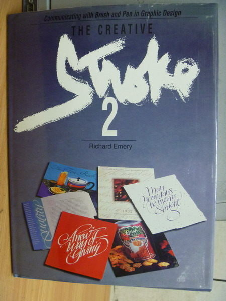 【書寶二手書T2/設計_ZCA】The Creative_Stiske2_Richard Emery