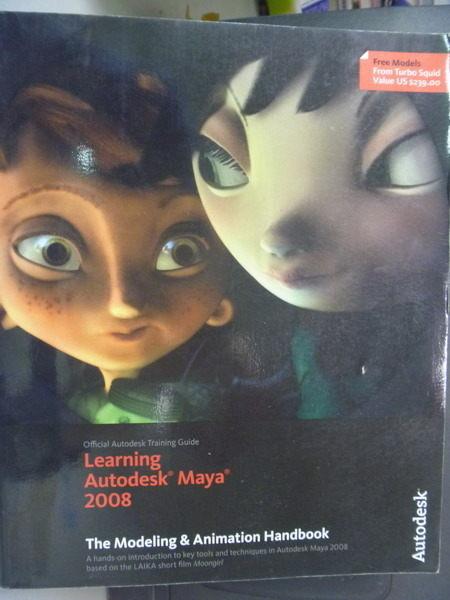 【書寶二手書T4/電腦_QBK】Learning Autodesk Maya 2008_Autodesk Maya Pr
