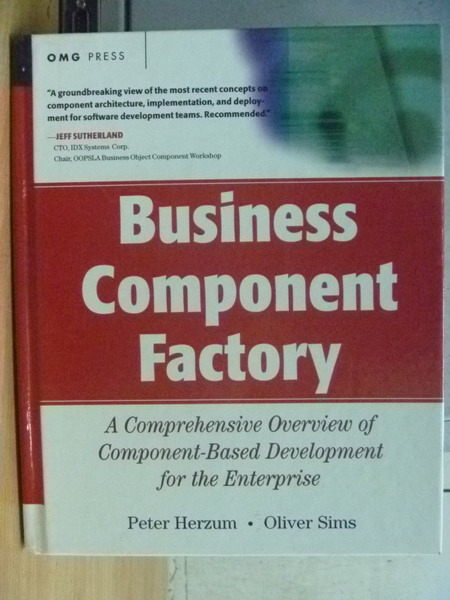 【書寶二手書T8/財經企管_XGG】Business Component Factory_Peter Herzum&Ol