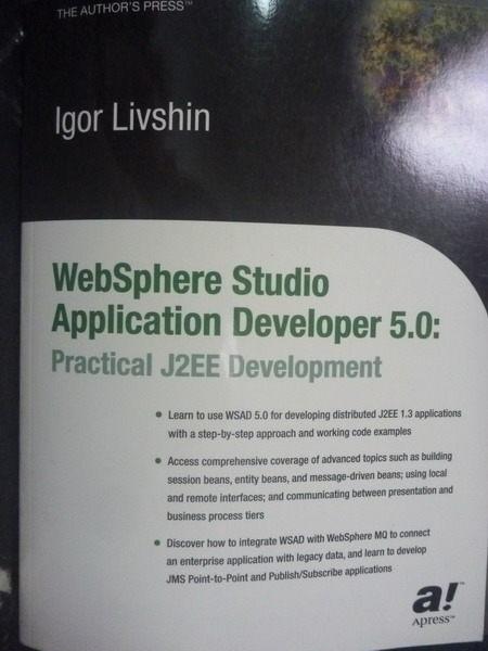 ~書寶 書T7/電腦_PPC~Websphere Studio Application D