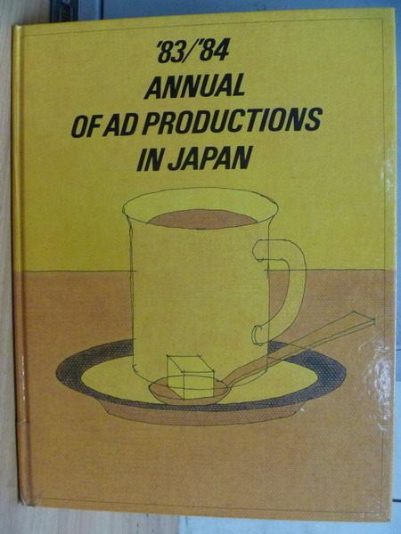【書寶二手書T3/設計_XDI】83/84 Annual of ad Productions in Japan