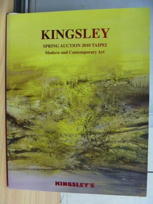 【書寶二手書T3/收藏_YFG】Kingsley Spring Auction 2010 Taipei_Modern a