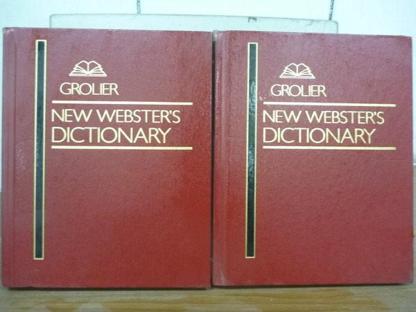 【書寶二手書T9/字典_ZFT】New Websters Dictionary_Grolier_1992年_2本合售