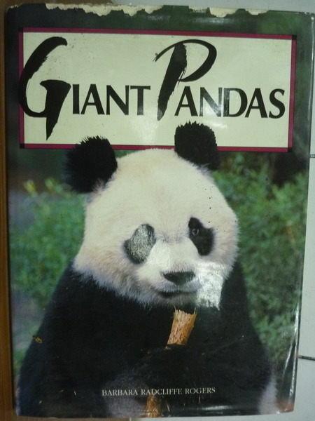 【書寶二手書T7/動植物_YFR】Giant Pandas