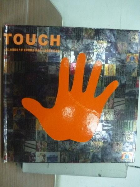 ~書寶 書T5/藝術_YFR~Touch國立 藝術大學美術系進修推廣部93級畢業作品專刊