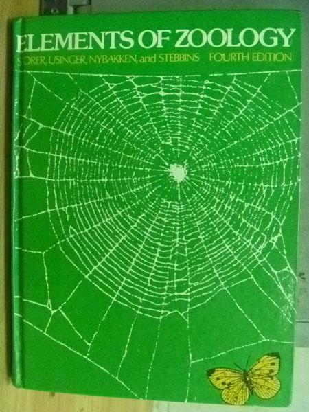 【書寶二手書T8/動植物_XEU】Elements of Zoology_1977年