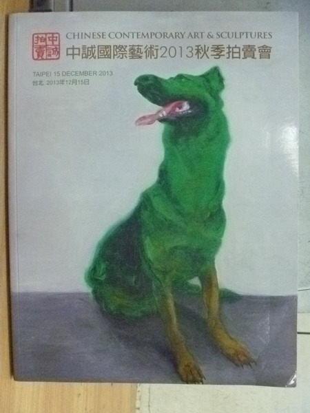 【書寶二手書T7/收藏_XBJ】中誠國際藝術2013秋季拍賣會_Chinese Contemporary Art…