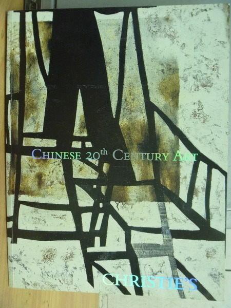 【書寶二手書T9/收藏_RHH】Christies_2007/11月_Chinese 20th Century Art
