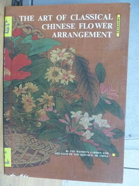 【書寶二手書T7/園藝_WHA】The Art of Classical Chinese Flower Arrangem