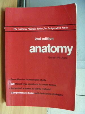 【書寶二手書T5/大學理工醫_ZCG】Anatomy_Williams&Wilkins_1990年