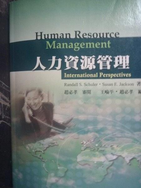 【書寶二手書T6/大學商學_QYC】人力資源管理_王喻平