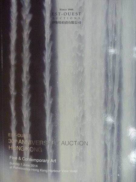 【書寶二手書T6/收藏_XBJ】EST-ouest_30th anniversary hongkong_2014.6.1