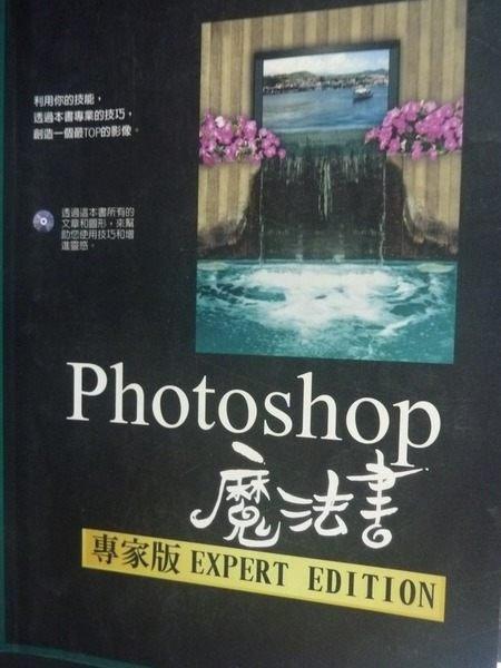 【書寶二手書T2/電腦_YGH】PHOTOSHOP魔法書專家版_塔克科技_附光碟