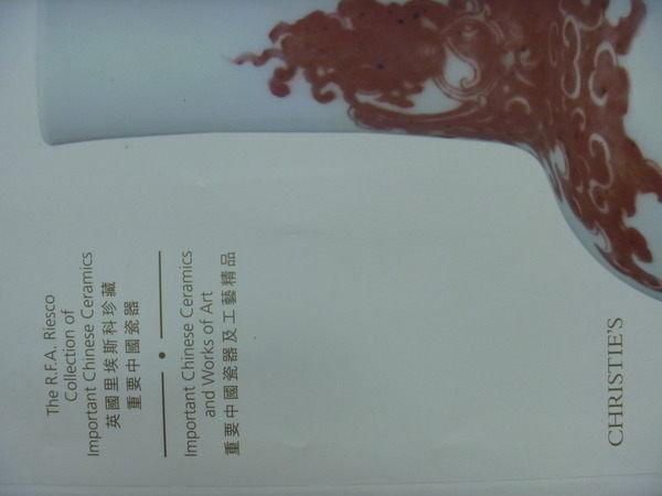 【書寶二手書T3/收藏_PCG】Christies 英國里埃斯科珍藏重要中國瓷器工藝精品_青花瓷等