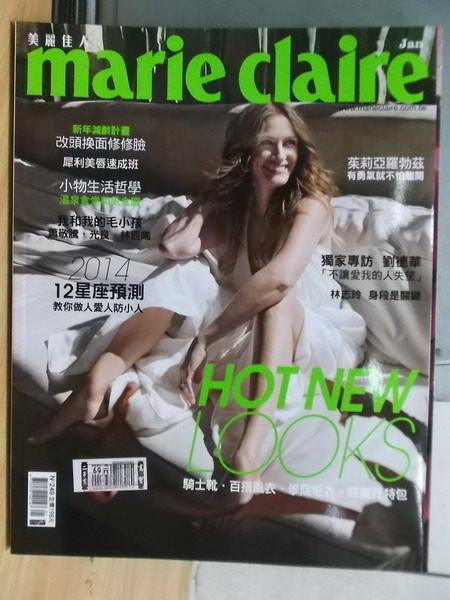 【書寶二手書T5/雜誌期刊_QHT】Marie Clarie_2014/01_第249期_封面茱莉亞蘿勃茲
