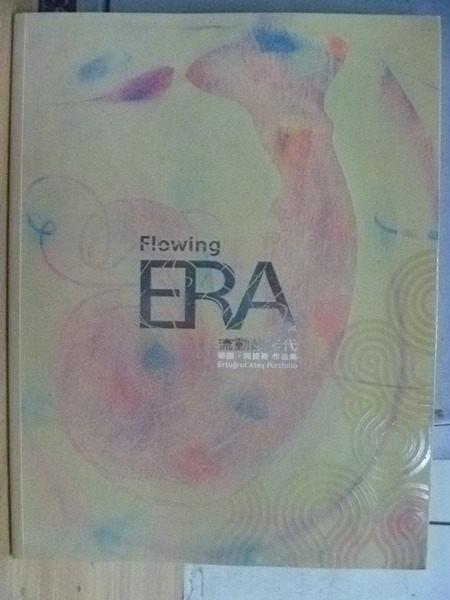 【書寶二手書T7/收藏_WFQ】Flowing ERA_原價500