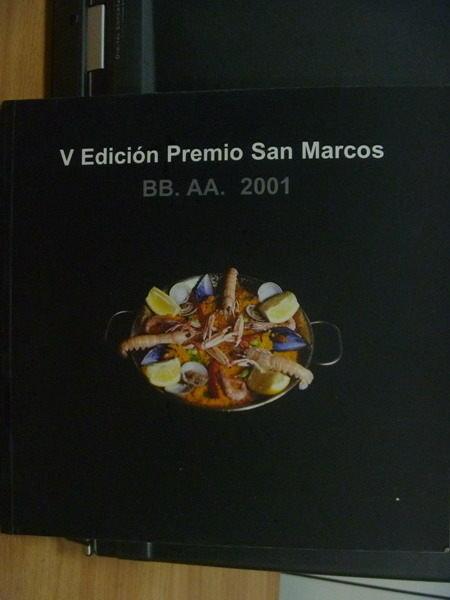 【書寶二手書T7/設計_YEN】V Edicion Premio San Marcos_2001