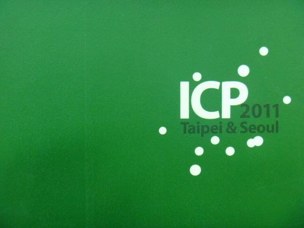【書寶二手書T3/藝術_YJI】ICP_2011 Taipei & Seoul