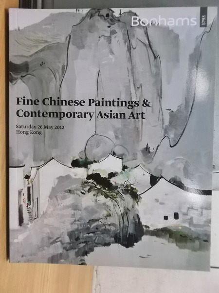 【書寶二手書T3/收藏_XAV】Bonhams_2002/5_Fine Chinese Paintings…