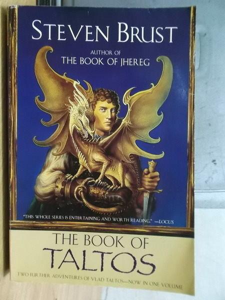 【書寶二手書T2/原文小說_YAS】The Book of Taltos_Steven Brust